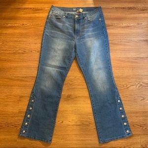 DG2 Bootcut Jeans